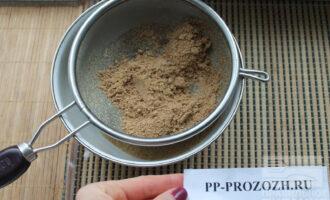 Шаг 2: Измельчите семена в кофемолке и просейте.