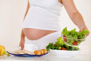 Питание беременной женщины по месяцам