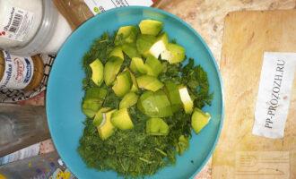 Шаг 6: Почистите и нарежьте в произвольной форме авокадо.