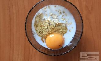Шаг 2: Смешайте все ингредиенты в миску.
