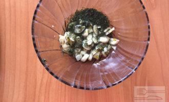 Шаг 7: В это время приготовьте соус из оливкового масла, сушёного укропа и мелко нарезаного чеснока.