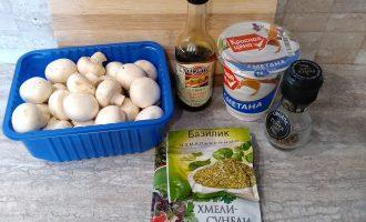 Шаг 1: Подготовьте необходимые продукты для приготовления шампиньонов.