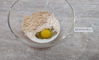 Шаг 2: В миску разбейте яйцо, добавьте молоко, овсяные хлопья и щепотку соли.