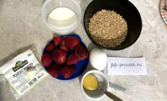 Шаг 1: Подготовьте ингредиенты для приготовлению овсяноблина.