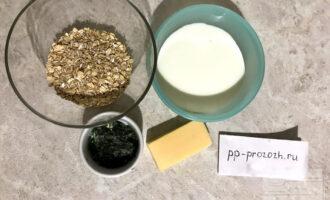 Шаг 1: Приготовьте все продукты для овсяноблина. Я взяла зелень замороженную, но в летний сезон подойдёт свежая зелень, можно использовать и сушёную зелень.