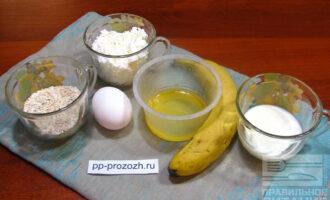 Шаг 1: Подготовьте все ингредиенты. Если нет овсяных отрубей, можно перемолоть в кофемолке овсяные хлопья.