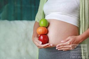 Полезные продукты при беременности в 1 триместре