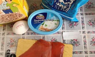 Шаг 1: Подготовьте ингредиенты