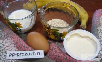 Шаг 1: Подготовьте все ингредиенты. Творожный сыр нужно брать со сливочным вкусом, без наполнителей.