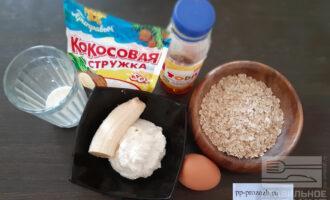 Шаг 1: Подготовьте все ингредиенты для приготовления.