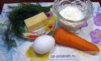 Шаг 1: Приготовьте все ингредиенты. Зелень промойте.