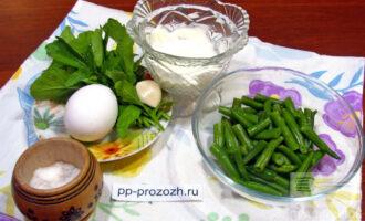 Шаг 1: Приготовьте все необходимые ингредиенты. Фасоль может быть свежей или замороженной. Зелень рукколы промойте.