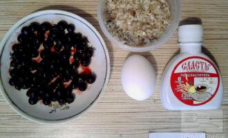 Шаг 1: Приготовьте все ингредиенты по списку: яйцо, смородину, сахарозаменитель, овсяные хлопья замочите в теплой воде.