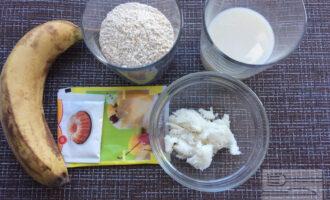 Шаг 1: Приготовьте ингредиенты. Растопите кокосовое масло.