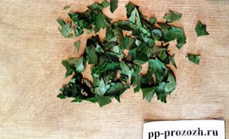 Шаг 4: Петрушку мелко порежьте. Если у Вас нет петрушки, замените ее любой другой зеленью по вкусу.