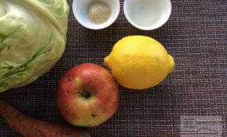 Шаг 1: Приготовьте ингредиенты. Вымойте овощи и фрукты.