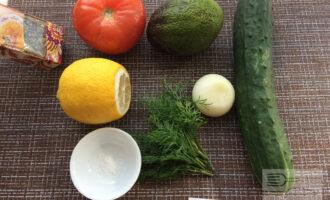 Шаг 1: Приготовьте ингредиенты. Вымойте овощи и авокадо. Очистите лук. Выдавите лимонный сок.