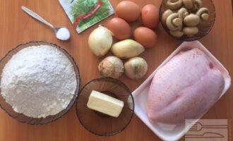 Шаг 1: Для приготовления Киша с куриной грудью заранее подготовьте все необходимые ингредиенты.