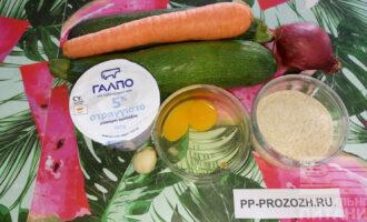Шаг 1: Вот мои продукты, которые использовала для приготовления.