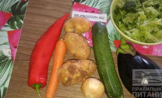 Шаг 1: Вот такой набор овощей я использовала.
