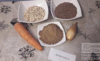Шаг 1: Приготовьте необходимые ингредиенты: красная чечевица, овсяные хлопья, отруби ржаные,лук, морковь.