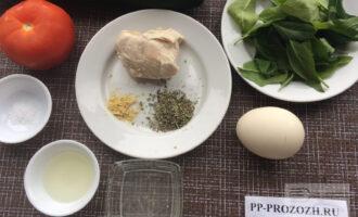 Шаг 1: Приготовьте ингредиенты. Отварите куриное филе до готовности. Вымойте овощи.