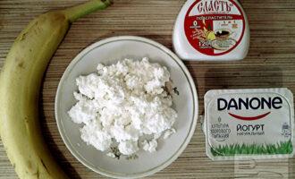 Шаг 1: Приготовьте ингредиенты: творог, банан, йогурт и подсластитель.
