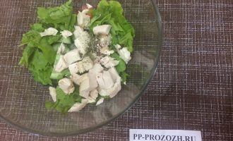 Шаг 5: Полейте оливковым маслом, добавьте прованские травы и посолите.