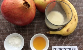 Шаг 1: Приготовьте ингредиенты. Промойте фрукты.