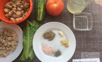 Шаг 1: Приготовьте ингредиенты. Заранее подсушите сухарики из цельнозернового хлеба. Вымойте овощи и листья салата.