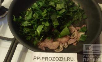 Шаг 3: Добавьте к луку порезанный шпинат.