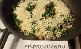 Шаг 4: Насыпьте рис к шпинату.