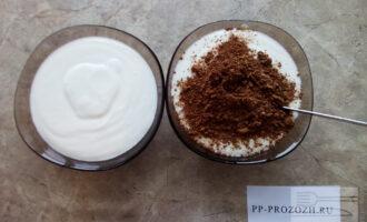 Шаг 4: После набухания растворите желатин на слабом огне, не доводя до кипения. Дайте остыть. Смешайте творожную массу с желатиновым молоком. Разделите все на две части. В одну добавьте какао-порошок.