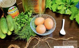 Шаг 1: Для приготовления салата возьмите: консервированную кукурузу, три яйца (сваренных вкрутую ), свежий огурец, зелень, оливковое масло и соль.