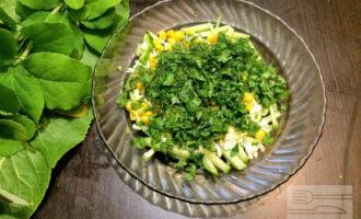 Шаг 6: Добавьте зелень к остальным ингредиентам.