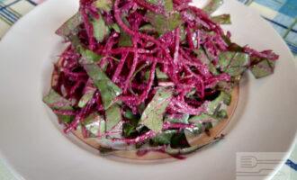 Шаг 8: Салат готов!