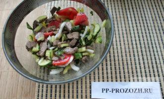 Шаг 8: Ваш диетический салат готов!