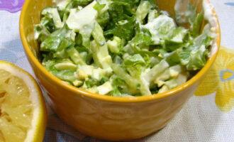 Диетический салат из листьев салата