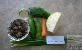 Шаг 1: Подготовьте необходимые ингредиенты. Помойте и просушите овощи и зелень. Почистите морковь. С грибов слейте маринад.