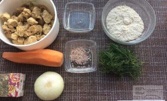 Шаг 1: Приготовьте ингредиенты. Вымойте и очистите овощи и укроп.