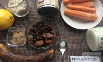Шаг 1: Приготовьте ингредиенты. Промойте и очистите морковь.