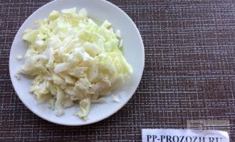 Шаг 2: Мелко нарежьте капусту.