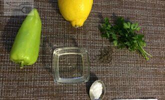 Шаг 1: Приготовьте ингредиенты. Вымойте лимон, перец и петрушку.