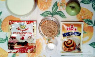 Шаг 1: Подготовьте необходимые ингредиенты.