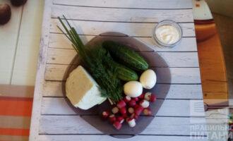 Шаг 1: Подготовьте необходимые ингредиенты. Яйца сварите вкрутую, очистите. Овощи и зелень промойте, очистите.