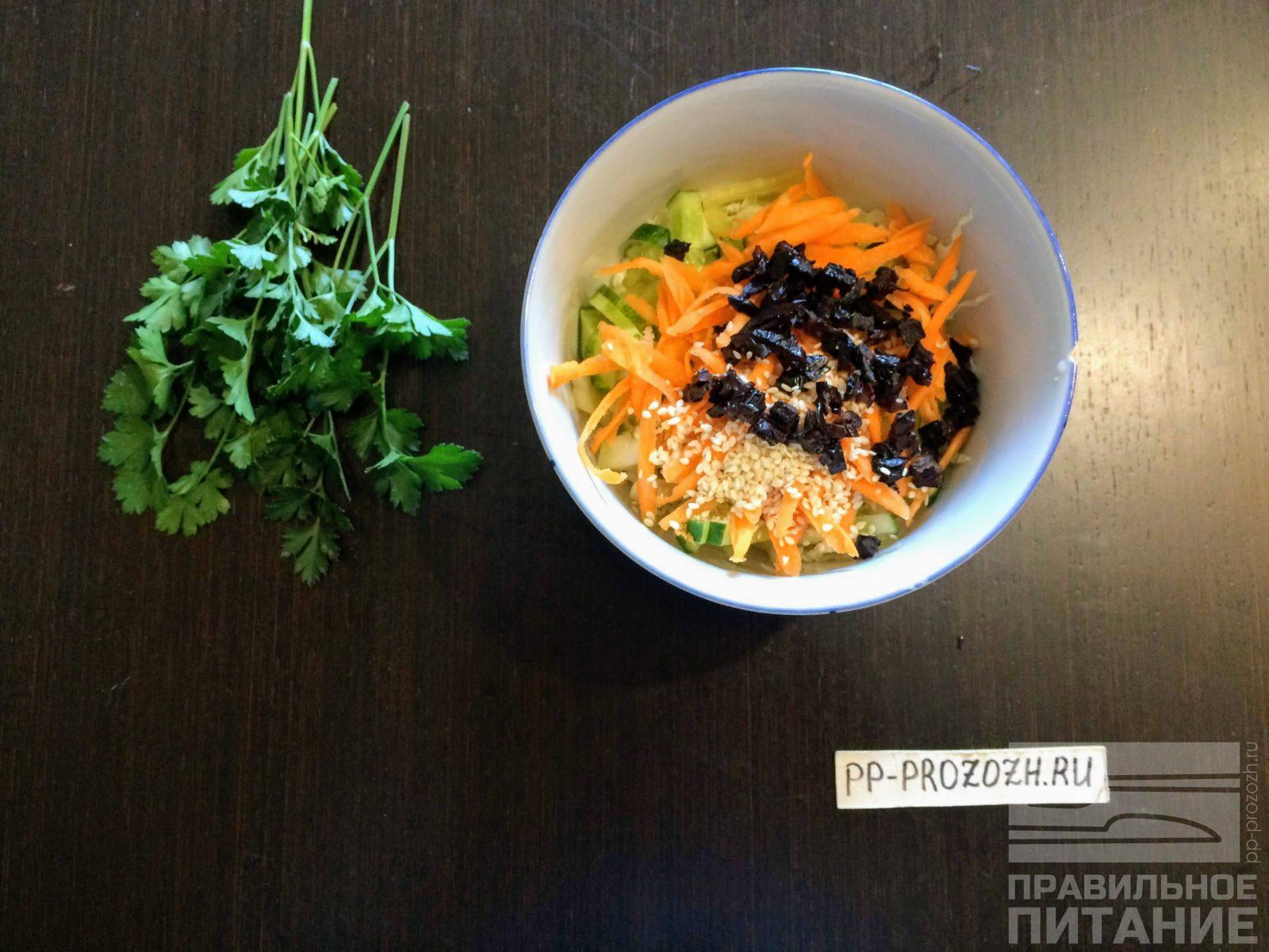 чернослив салат для похудения