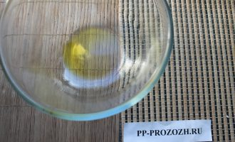 Шаг 2: Налейте масло сразу в салатник.