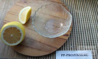 Шаг 4: Из кусочка лимона выжмите 1 ст. ложку сока.