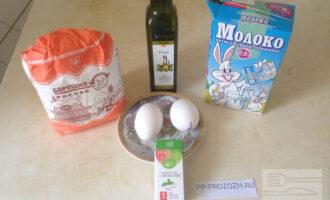 Шаг 1: Приготовьте все для теста на блинчики по списку ингредиентов.