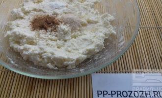 Шаг 3: Добавьте ванильный сахар, разрыхлитель, корицу и тщательно перемешайте.